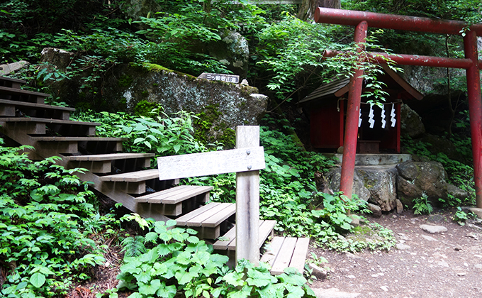 One of the entrances to Mitsutoge mountain trails
